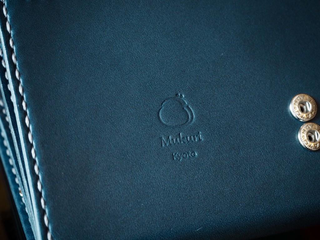 がま口付き長財布(ロゴ刻印)