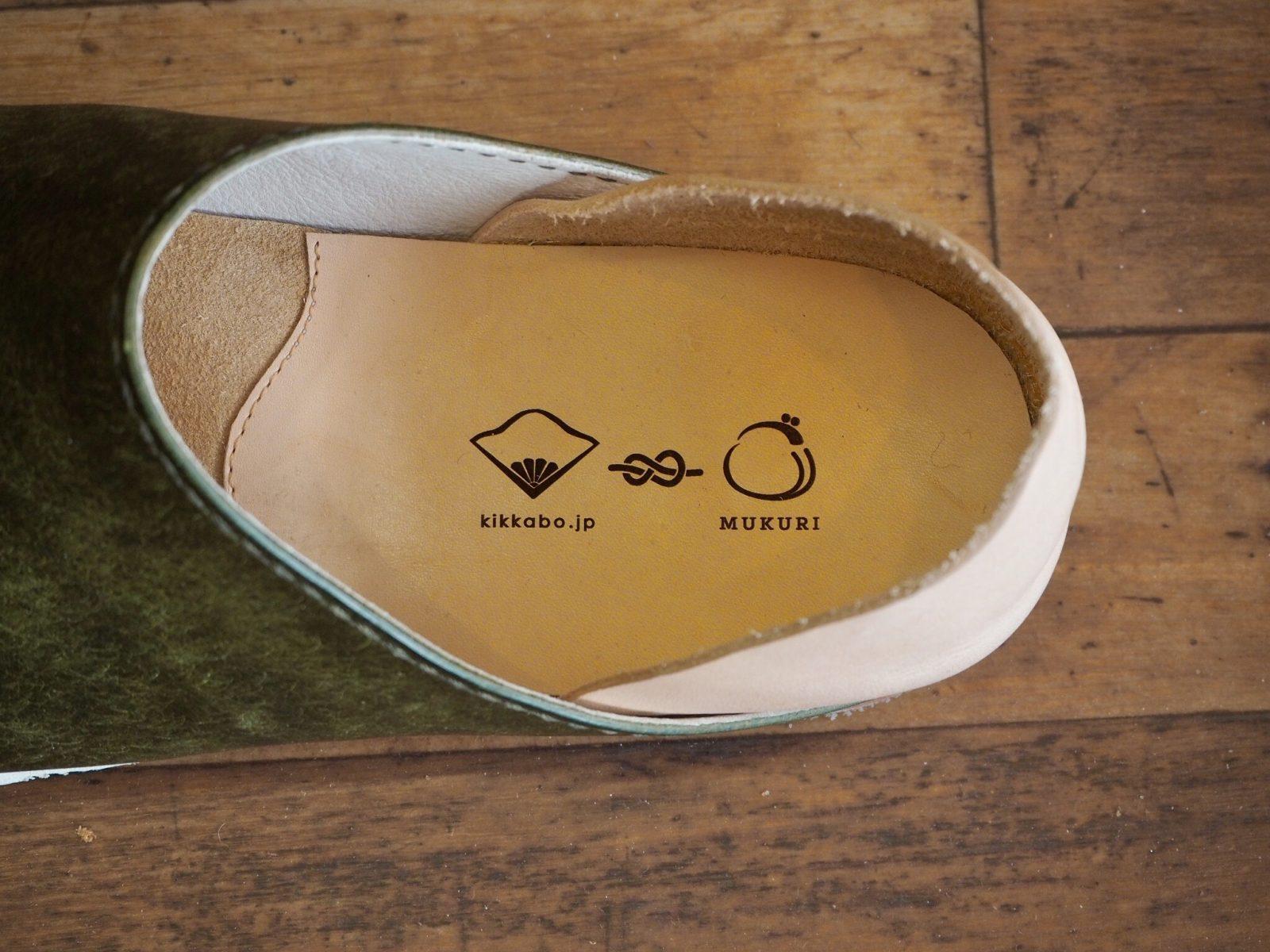 (コラボ企画)吉靴房コラボ靴開発